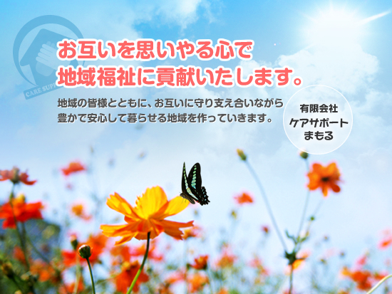 201109141009459632